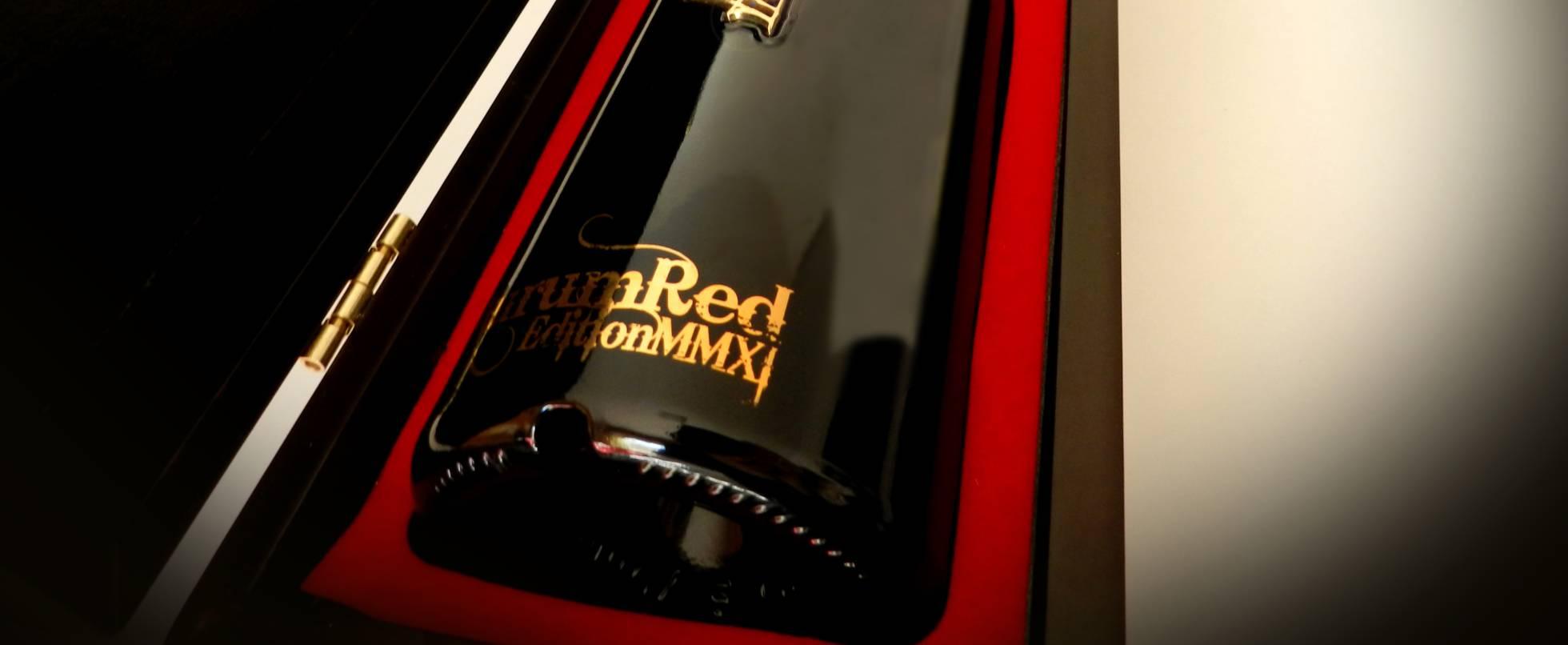 El vino más caro del mundo es español